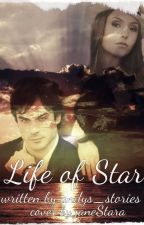 Life of a star by andys-stories
