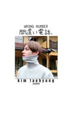 wrong number ;; kth by squwrr