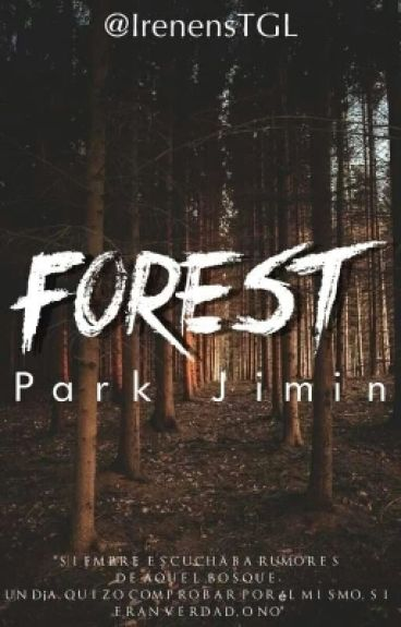 Forest » YoonMin
