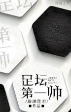 Giới đá banh đệ nhất soái by yuuta2512
