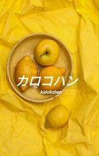カロコハン : kalokohan (wag basahin) by bee_yang