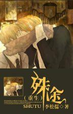 [Đam mỹ] Trọng Sinh Chi Thù Đồ - Lý Tùng Nho (Hoàn) by KyoBi8