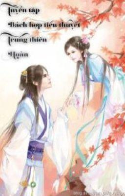 Tuyển tập Bách hợp tiểu thuyết Trung thiên Hoàn