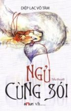 Đồng lang cộng chẩm (Sói và Dương cầm) - Diệp lạc vô tâm. by Garaanon