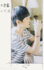 大学霸and小学渣 by tfboysjackson_story