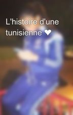 L'histoire d'une tunisienne ❤️ by la_Tunisienne02