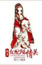 Thịt văn nữ phụ sấm tình quan by shelly_shiny