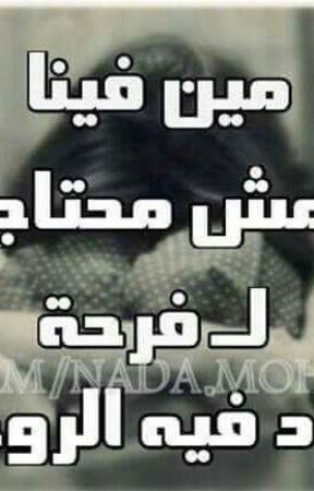 عالم موازي_حكاية شات by AnaRoka9