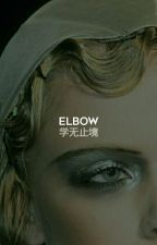 elbow. by cryhyung