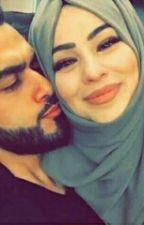 Mariem&Yassir - #Wattys2016 by mariem_aitt