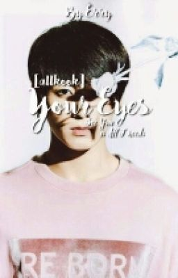 [AllKook] YOUR EYES