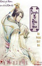 (Đam mỹ - Hoàn) Duyên nợ đào hoa by ChanBaek0627