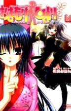 Love(step Sis Omamori himari X Male Brother reader X Step sis Jingijui by Atlasnuke5
