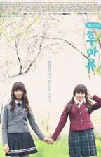 School 2015 - Who Are You by xchangx