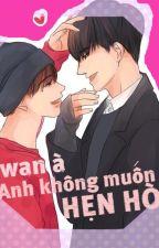 [HoeHwan]Bữa trưa tình yêu<Version> by nhoxtin02