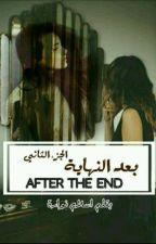 (بعد النهاية||)After the end by Blaack_flower