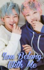 You Belong With Me [H8shi Short Story] by seventeenspanish