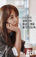 [Threeshot] - Yêu - Taeri, Soori, Yoonyul - Phần 2.2 by soshiwinter1992