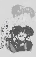 Never leave my side | ereri by kinkyami