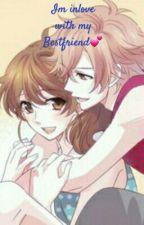 Im Inlove With My Bestfriend by Bitchyzelle_13