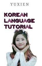 Korean Language Tutorial  by pcyjlz