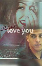 عشقى by HabibaElsayed8