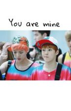 [Longfic]-{Lumin} [chuyển ver]-[NC-17] You Are Mine by MinVy99