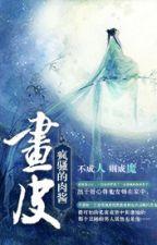 [Hiện đại - Thận] Thụ yêu - Thanh Mộc Nghê Hạ by mactuyetluan