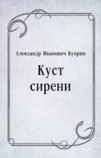 АНДРЕЙ АНТОНОВ РАССКАЖИ О СЕБЕ РУСЬ СКАЧАТЬ БЕСПЛАТНО