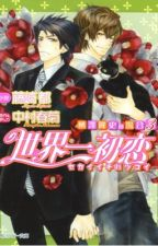 Yokozawa Takafumi no Baai. Volumen 3 by -Black_Mask-