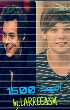 (larry) المهمه 1500 by LarrieASM