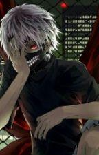 Kaneki Y Touka [Tokyo Ghoul] by EmmanuelReyesDelgado