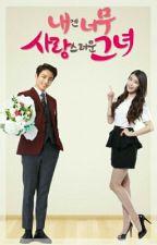 내겐 너무 사랑스러운 그녀(My Lovely Girl) || A Jungkook Fanfiction by iiLuvKookieZ
