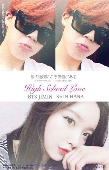 [ C ] High School Love S1&2 - P.J.M  ( Byuntae 18+++ )
