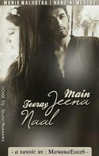 MaNan TS: Main Jeena Teeray Naal! by MawaraEjaz6