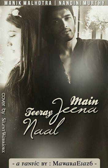 MaNan TS: Main Jeena Teeray Naal!