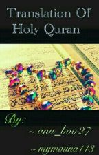 Translation Of Holy Quran by IslamicCollections