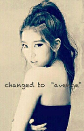 تغيرت لأنتقم ..
