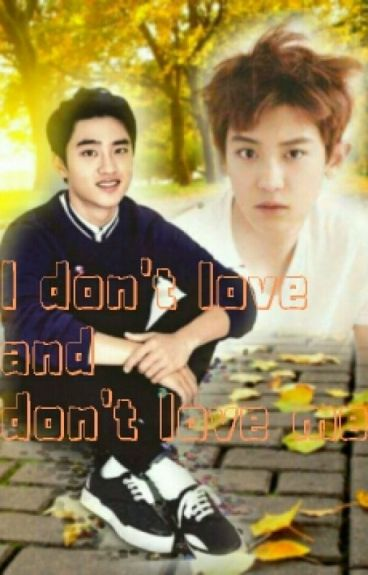 I Don't Love and Don't Love Me