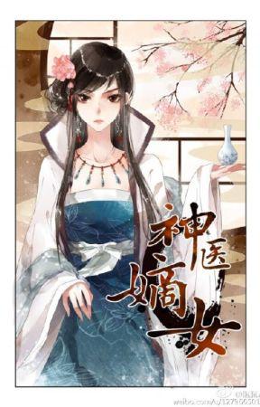 Thần y đích nữ  by Hanguyetlanhdi