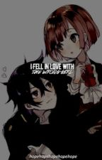 I fell in love with the Wrong Girl [Yandere X Reader] by hopehopehopehopehope