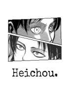 Heichou. || Ereri by forfuckssakeluna