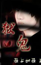 Ngục quỷ (ĐM) by huhaconma