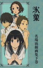 Hyouka: The AfterStory by commandercodycc2224