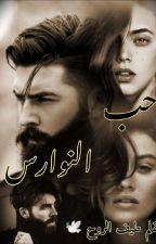 طــائـر النــورس ❤ by where_is_my_life1
