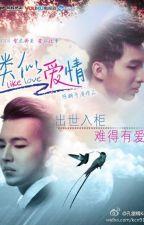 Like Love 3: Dù em là nam anh vẫn yêu by No-Name2109