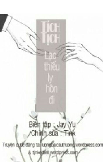 Lạc Thiếu Ly Hôn Đi