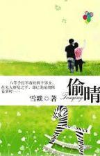 Đánh cắp tình yêu - Tuyết Mặc by Jongbugi86