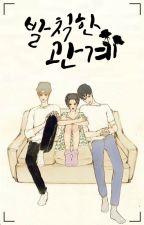 Cheeky Romance ◤Jungkook, Mingyu◥ by Rlyuklla
