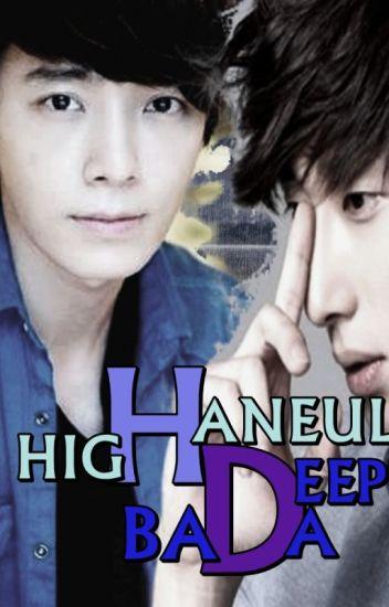 High Haneul Deep Bada